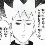 gazou_0110