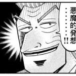 【キャラ紹介】UMP9の紹介!UMP45のことを姉と呼び、彼女の命令には忠実に従う!CVは能登麻美子さん!!!