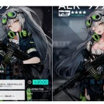 【速報】9月28日実装の新人形☆4マシンガン「AEK-999」公開キタ━━━━(゚∀゚)━━━━!!