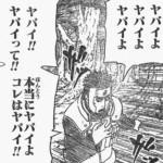 【新人形】OTs-44ちゃんクル━━(゚∀゚)━━!!wwwみんな彼女のアノ部分が気になって仕方がない模様wwww