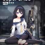 【銃種紹介】本日はアサルトライフルの人形の特徴を紹介‼