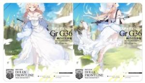 Gr G36専用スキン『純白の矢車菊』