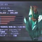 【朗報】ホクトセイクンさん、アウラ46周回で役にたつ模様wwwwwww