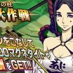 【悲報】最新イベ、レベリングとストーリーは完全に別物として区別されている模様!