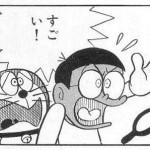 【期待】ミカエルの超絶強化クル━━(゚∀゚)━━!?「シヴァにするのは待ったほうがいいぞ!」