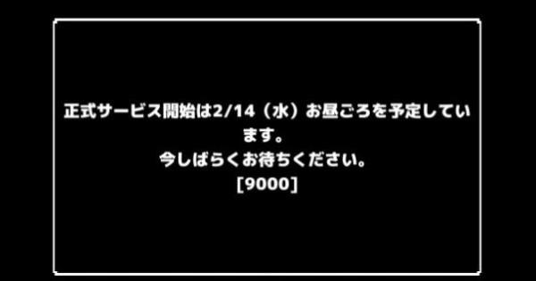 dc2846