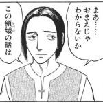 【相談】もしかしてメガネ専用は2連ステキャン無理なのか???