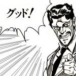 【必見】回避が下手くそすぎてポイゾモルネスに勝てない…←こうすればいくらでも練習が出来るぞ!!!