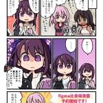 アリスギアPのfigma夜露ちゃんの紹介漫画に登場するタマちゃんがヤバいと話題にwww←草