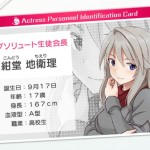 kondo_card