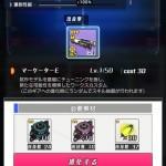 新イベント&新ピックアップの情報キテタ━━(゚∀゚)━━!!楽しみ過ぎるwww