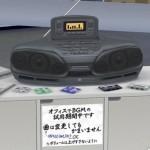【BGM】事務所に置かれたラジカセを押すとBGMが変更できるぞwwww