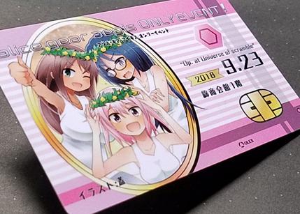 entrycard_1st