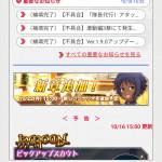 【PU】新しく追加されるアナザーはバーベナ!最初は一条綾香からがスタート!レベル80でのパッシブはコチラ