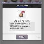 【画像あり】ユーザーさんが激写したパンチラショットをご覧くださいwwwwwwww