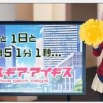 【朗報】ふみふみバニー追加!! ← あれ?おっぱい小さくなってね??