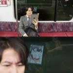 電車でエロゲ で