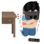 vr_game_hiji