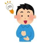 コロちゃん日本人じゃない疑惑wwwその理由がこちらですwww←日々の鍛錬の賜物なのかもしれないぞ!