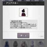 【画像あり】磐田さんシャツ着たサンティ怜ちゃんナデちゃんキタ━━━━(゚∀゚)━━━━!!これって不具合か?←ナニコレ超欲しいwwwww