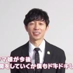 【レジェンド】武豊が宣伝部長らしいけどどれくらいの大物なのか分かりやすくグラブルで例えてクレメンス!!!