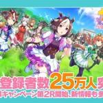 【ツイッターキャンペーン】大坪由佳さん、藍原ことみさん、大和田仁美さんのサインが当たる!!!