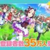 【コミック最新話更新!】「サイコミ」でウマ娘第25話配信中!!