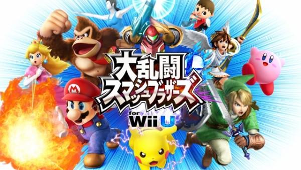 スマブラ WiiU