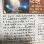 【超朗報】スイッチ版のゲームキューブ風コントローラーの発売決定か!?ガチ勢は買うしかないな!!!!!