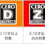 cero_mark