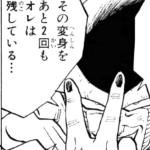【悲報】オン有料化によりスマブラ爆死確定!?年末の任天堂無双も終焉か....