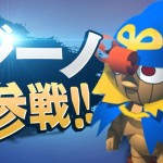 【マジか】ゲーム業界のイケメン桜井政博さんに衝撃の事実が発覚‼‼マジ知らんかったwwww