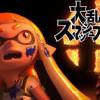 【速報】スマブラSPにペルソナ5から「ジョーカー」がDLC第1弾キャラクターとして参戦!!!公式PVも公開されたぞ