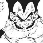 激怒 憤怒 き きっさまらぁ〜… オレをおこらせてそんなに死にたいか〜〜……