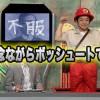 【動画あり】モードレッドの紹介PVが公開!CVは井口裕香さん!サービス開始時は☆3か☆4になるぞ!!!