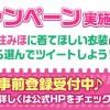【超朗報】ガルパンの新作アプリ「あつまれ!みんなの戦車道!!」配信決定!事前登録も開始!!!