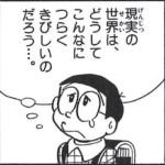 【微レ存】ローレインがあまりにも酷過ぎる…これはマジで修正あり得るかも!?