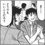 【悲報】俺氏、とくにだるい闇迎撃超級でクリア直前の切断に遭う…←コレw本当に勘弁してくれwwww