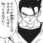 【朗報】シノア強キャラ確定キタ━━━(゚∀゚)━━━!!S1、バフ切れしないでイケそうだな