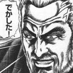 【画像あり】誰も死なない超級攻略法キタ━━(゚∀゚)━━!!w←クッソ分かりやすいぞ!