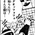 【イベント】ところで右手の特攻バグのお詫びはどうなった?