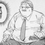 【動画あり】新ガチャのチキが闇で実装キタ━━━━(゚∀゚)━━━━!!←チキが闇!?そんなはずは……マジだったwwwwww