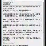 【悲報】風剣とかいう論外武器www←ほんこれwwwww