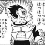 【結論】トランクス→強い ベジータ→雑魚 人造人間→面白い