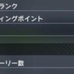 【画像あり】解析情報キタ━━━━(゚∀゚)━━━━!! 19号とゲロ追加かよ!!!!!