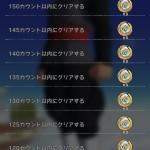 【速報】リブリアンとビーデル(グレートサイヤマン2号)実装決定!動画も公開!気になるみんなの評価をまとめてみた!!!