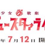 【キャラ動画】西條クロディーヌの紹介PVが公開!CVは相羽あいなさん!!!!!
