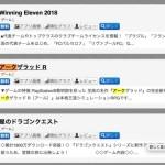 スクリーンショット 2018-09-21 14.09.29