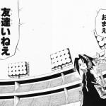 【祝!】早くも事前登録最終目標の20万人突破!トッシュ(☆4)配布決定!更に30万人突破でも報酬追加!!!!!