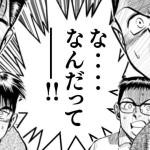 【速報】新ランキングイベが新規を殺しに来てる…魔法防御カチカチやんけ…